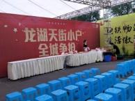 场地布置搭建庆典◕展会◕灯光音响桌椅等设备租赁