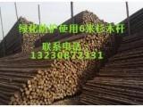 供应河北唐山高压电线防护杉木杆,沙松杆,木模板,防腐木,