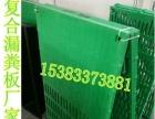 母猪产床双体复合产床厂家直销全国包邮批发