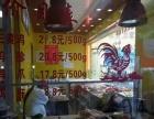 法华镇路菜市场门口商铺转让 熟食执照