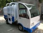 杭州出售电动三轮四轮环卫垃圾车