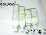 led横插玉米灯 5050贴片  GB-