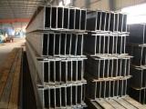 [上海现货]钢材价格 H型钢 H型钢材