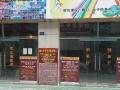 学习爵士,日韩成品舞免费送女子防身术,提供车接车送等服务