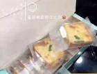 台湾牛扎饼干