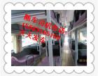%潍坊到余姚的客车 汽车直达 15689185150%/豪华