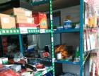 开发区大润发威海路五金店货品出售和货架转让