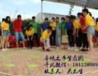 东莞市重点推荐农家乐喜悦之乡生态园