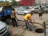 厦门海沧区专业化粪池清理抽粪打捞 市政雨水污水管道清淤工程