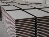 隧道防護板 抗爆板 泄爆板樣式多樣價格透明支持定制