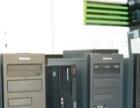 疯狂低价联想二手台式电脑全套整机