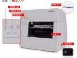 济南总代理供应东芝 B462TS条码打印机