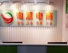 广州白云网页设计培训机构|广州网页设计培训|