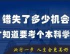 中山淘宝网店/淘宝开店培训/小班授课/学会为止/热