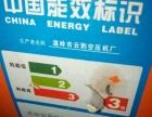 大功率空压机(三相电)