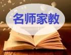 嘉定家教,小升初,中考,高考作文,写作,阅读家教