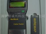 网络测试仪 专业网线测试   network  cable  t