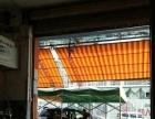 美景西路 美景西路33号 汽修美容 商业街卖场