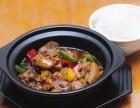 杨明宇鸡米饭加盟费小本投资,市场大,利润足,开店收益可观