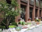 别墅宴会、团膳、大型车展、BBQ、自助餐、西餐