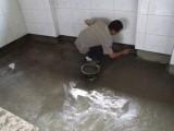 全东莞房屋补漏接单 防水公司 房屋维修-东莞防水 补漏