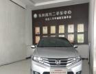 本田 锋范经典 2012款 1.5 手动 舒适版-经典车型,省油