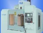 锦旺机床机械设备 锦旺机床机械设备加盟招商