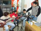 上海学吉他上海吉他培训班-96年办学A级好莱坞艺校