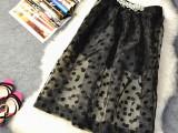 一件代发免费2014夏季新款潮女欧根纱拼接波点钉珠高腰半身裙长裙