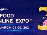 FOOD ONLINE EXPO-亚洲专场