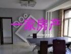 荣基花园6室精装商住两用330平年租10万