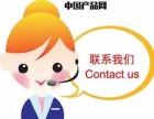 欢迎进入 )贵阳现代油烟机各点售后服务网站咨询电话
