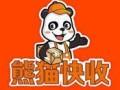 熊猫快收,网购无忧