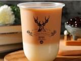 鹿角巷奶茶店在广州火吗如何加盟