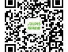 艾仕达专业净水器,空气净化器代理批发及产品OEM,ODM!!