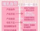 韶关专业催乳师,武江区通乳,浈江区催奶师,曲江催奶