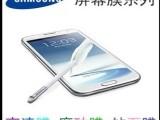 供应高清膜 苹果 三星 诺基亚 HTC  品牌手机透明保护膜