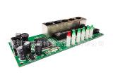 电信专用弱电箱以太网交换机模块5/8口10/100M网络交换机