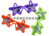 批发整蛊派对创意奇趣儿童塑料小玩具  五角星眼镜  BB