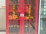深圳消防工具柜 消防应急器材柜 双开门带锁消防设备展示柜