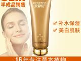 专业化妆品代工 化妆品oem 美容护肤产