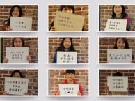 世外语言泰语培训