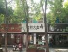 朝阳国展商业街正规底商餐饮店转让(证照齐全)