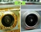 绿之源家电清洗,专业清洗空调,冰箱,洗衣机,热水机