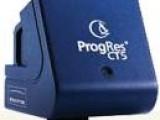 耶拿C5专业显微镜成像系统