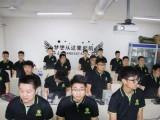 手机维修培训快速毕业,高薪就业,免费试学