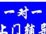 玄武区秦淮区中小学寒假一对一上门家教免费推荐