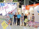 广东恒和国际体育博览中心有限公司专注于少儿体育费用标准服务