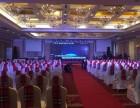 上海舞台设备出租,上海舞台灯光出租租赁