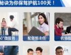 文都考研秋季集训营9月10日开营